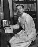 Father Wilhelm Kleinsorge (Makoto Takakura)