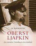 oberst-ljapkin